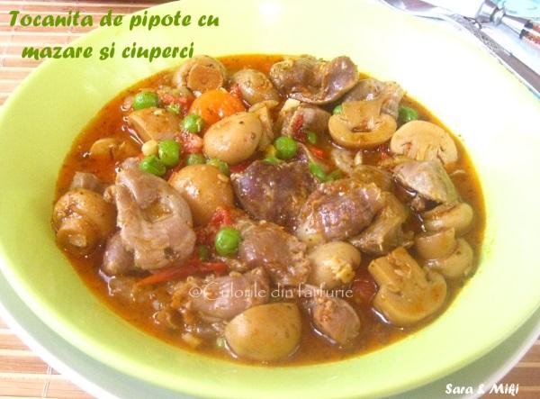 Tocanita-de-pipote-cu-mazare-si-ciuperci-4-1